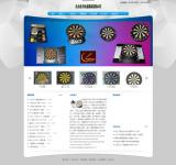 池州镖靶公司网站体育运动电子器材公司企业网站